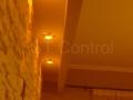 Oświetlenie ściany dekoracyjnej